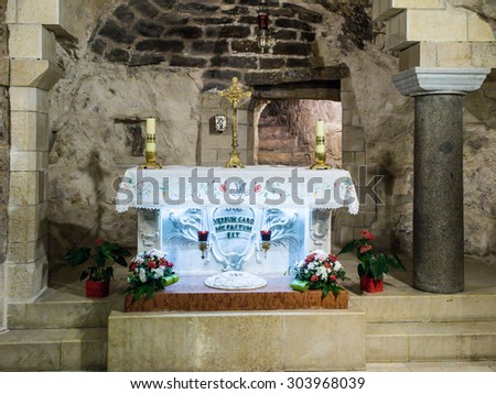 NAZARETH, ISRAEL July 8, 2015; inside the Basilica of the Annunciation. Nazareth, july 8, 2015 - stock photo