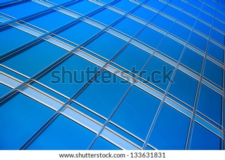 nderside panoramic and perspective view to steel blue glass high rise building skyscrapers, business concept of successful industrial architecture - stock photo