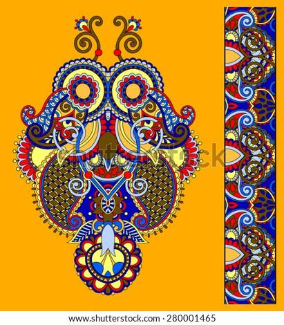 Neckline ornate floral paisley embroidery fashion design, ukrainian ethnic style. Good design for print clothes or shirt.  raster version illustration - stock photo