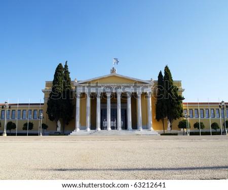 Neoclassical building Zapeion, main facade, Athens Greece - stock photo