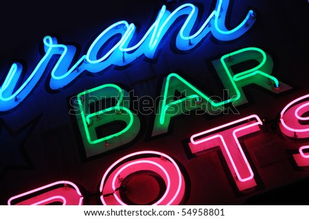neon bar sign - stock photo