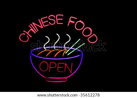neon chinese food with bowl sign - stock photo