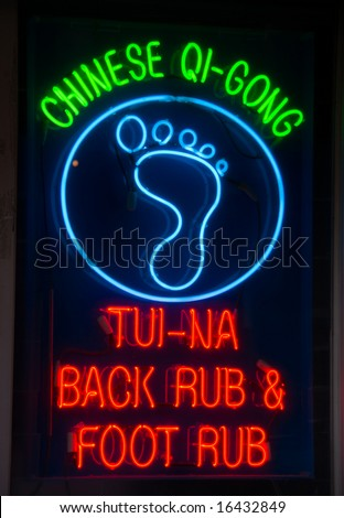 Neon sign advertising Chinese massage in New York City - stock photo