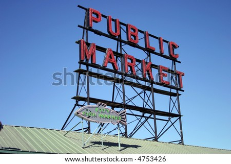 "neon sign series ""public market"" ""fish market"" - stock photo"