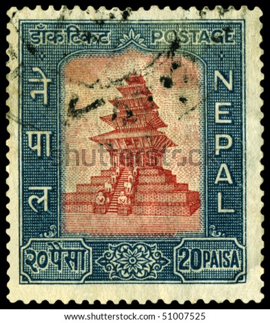 NEPAL - CIRCA 1959: a stamp printed by   Nepal, shows temple, circa 1959 - stock photo
