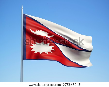 Nepal 3d flag floating in the wind. 3d illustration. - stock photo