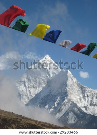 nepal himalaya expedition