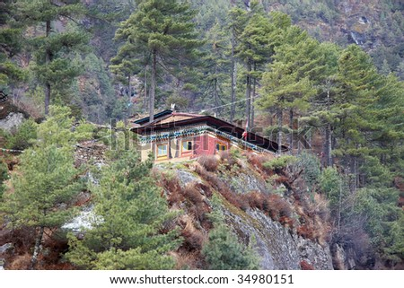 nepalese guesthouse, Everest trek, Himalayas - stock photo