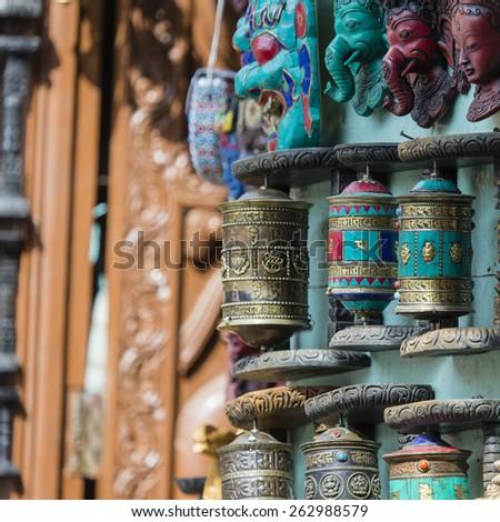 Nepalese Prayer Wheels on Swayambhunath stupa in Kathmandu, Nepal - stock photo