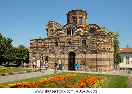 NESSEBAR, BULGARIA - JULY 18, 2015: The Church of Christ Pantocrator in old town of Nessebar, Bulgaria. Ancient city of Nessebar is a UNESCO world heritage site. - stock photo