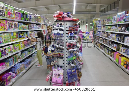 Nessebar, Bulgaria - June 27, 2016: Janet - the largest grocery store in the town of Nessebar and its surroundings.Here,hundreds of people bought goods on a daily basis.View of the commercial shelves.