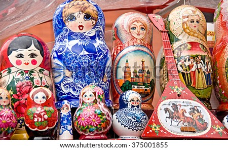 Nesting dolls at the Red Square, Moscow, Russia - stock photo