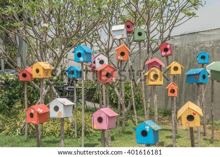 Nests are divided into various categories. The nature and quality varies and there is ... home Created certainly inferior quality bird's nest at home, then it's natural. - stock photo