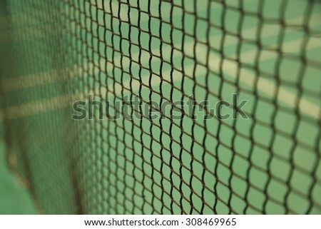 Net badminton - stock photo