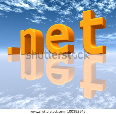 NET Top Level Domain Computer generated 3D illustration