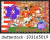 NETHERLANDS - CIRCA 1994: a stamp printed in the Netherlands shows 1994 World Cup Soccer Championships, U.S., circa 1994 - stock photo