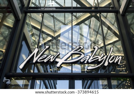 NETHERLANDS - THE HAGUE - MEDIA JUNE 2014: Logo on the facade of New Babylon shopping center at Central Station in The Hague.
