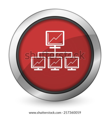 network red icon lan sign  - stock photo