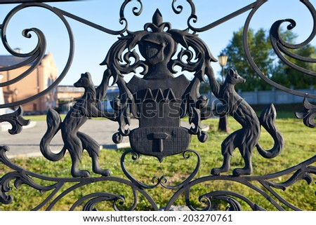 NEVYANSK, RUSSIA - JULY 3, 2014: Photo of Coat of arms on the fence around the Demidov Leaning Tower.