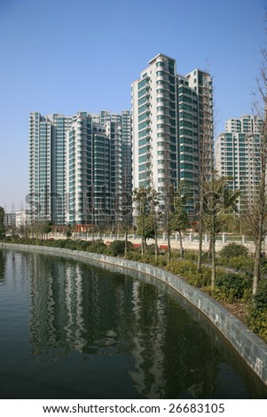 New Apartment Buildings Rising in Downtown of China