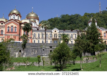New Athos the Simon the Zealot monastery - monastery located at the foot of mount Athos in Abkhazia. - stock photo