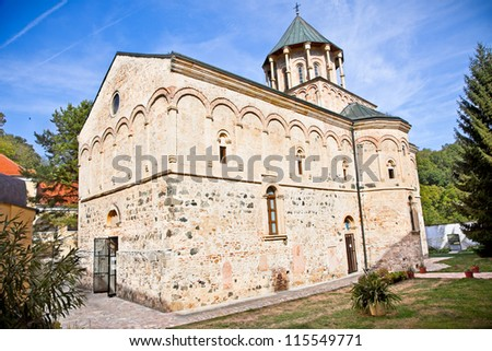 New Chopovo (Novo Hopovo) Monastery in Fruska Gora mountain in the province of Vojvodina, northern Serbia - stock photo