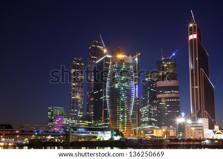 New construction in Moscow at night