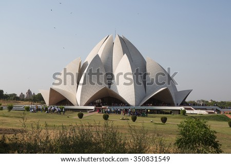 NEW DELHI, INDIA - OCTOBER 11, 2014: The House of Worship is  known as the Lotus Temple for its Lotus like structure in New Delhi, India. It is open to all regardless of religion or other distinction.