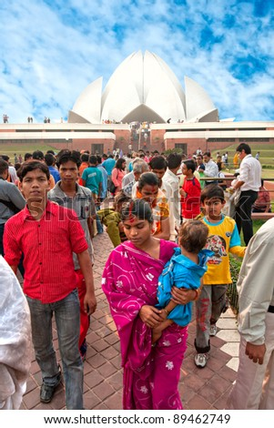 NEW DELHI . NOVEMBER 2007: Unidentified people visit the Baha'i House of worship, known as lotus Temple in New Delhi on November 10, 2011. Inaugurated in 1986, serves as the Mother Temple of all Indian Subcontinent. - stock photo