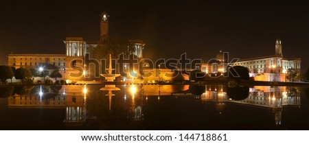 New Delhi, Presidential palace in the night - stock photo
