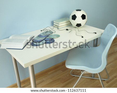 New design place for a boy's recreation - stock photo
