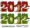 New 2012 dragon on a white background, raster - stock photo