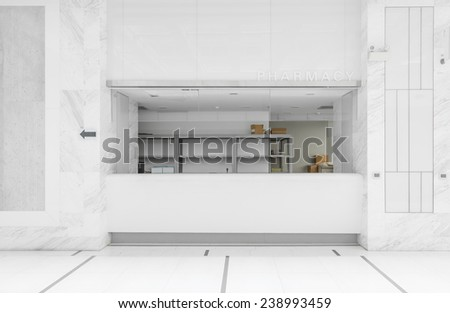 New empty pharmacy in a hospital - stock photo