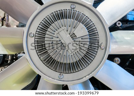 New engine fan of the modern car. - stock photo