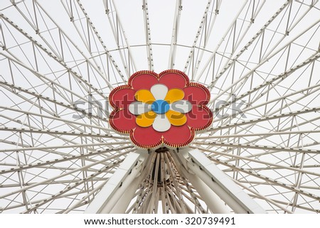 New Ferris Wheel in Wien on white background (Austria) - stock photo