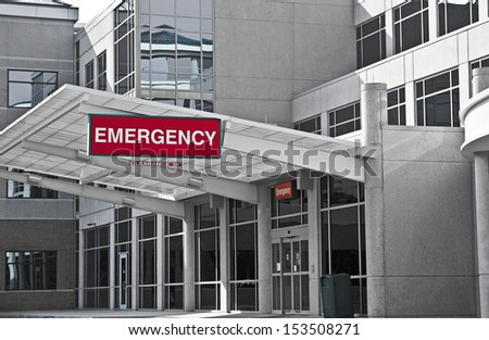 New Modern Hospital Emergency Room Entrance - stock photo