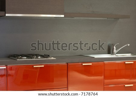 New modern simple look kitchen with wood - stock photo