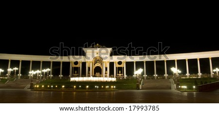 New modern square in almaty, kazakhstan, at night - stock photo