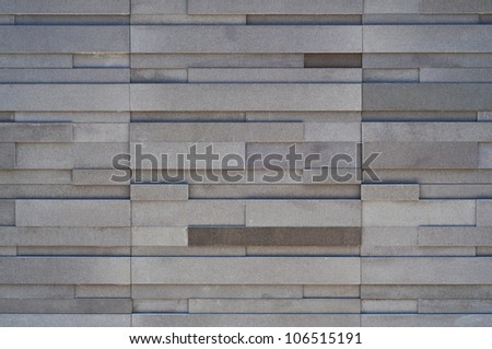 New modern wall. - stock photo