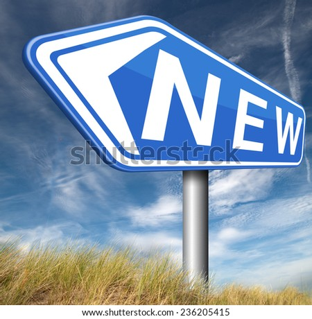 New  or  latest and newest brand of product available now  - stock photo
