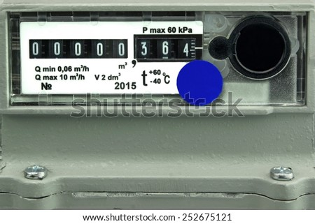 New Outdoor Gas Meter Isolated On White Background. Used in Russia, Belarus, Ukraine and other Eastern European countries - stock photo
