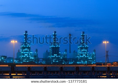 New power station (Nuon Magnum) in a harbor at dusk. (Eemshaven, Groningen, Holland)