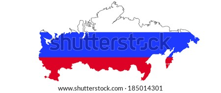 New Russian map with Crimea - stock photo