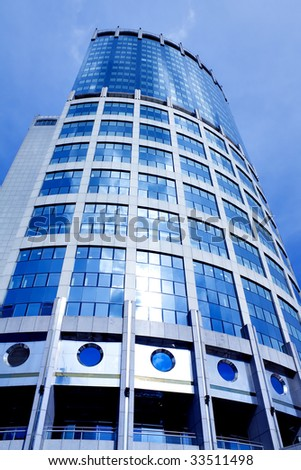 New skyscrapers business center in Moscow, Russia - stock photo