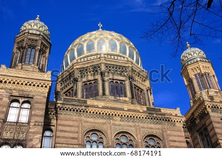 New Synagogue, landmark Jewish place of worship in Berlin, Germany