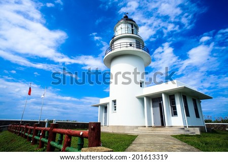 New Taipei City,Taiwan-May 24, 2014: Sandiaojiao lighthouse,located in New Taipei City,Lighthouse is a typical top-level balcony of the lighthouse around the outside shape, the most easterly of Taiwan - stock photo