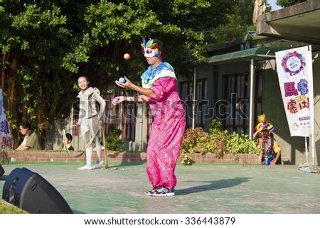 New Taipei City, Taiwan - OCT 17, 2015: circus player performing in 435 Art Zone in Banqiao District.