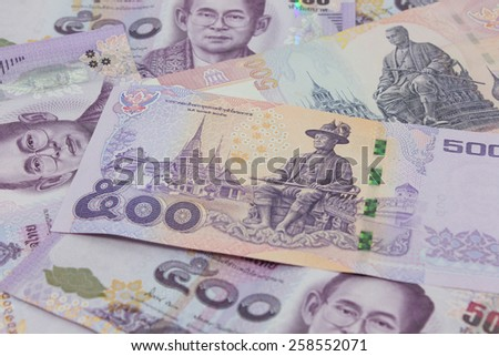 New version of five hundred Thai bank notes - stock photo