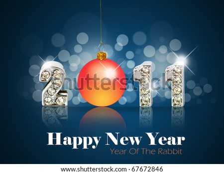 New year 2011 background with back light - stock photo