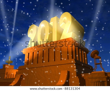 "New Year 2012 celebration concept: shiny golden ""2012"" on pedestal in a snowy weather - stock photo"